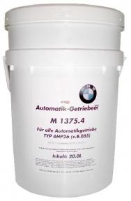 BMW  масло для АКПП ATF M-1375.4 20л
