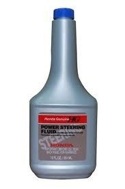 Honda PSF жидкость гидроусилителя 0,354л