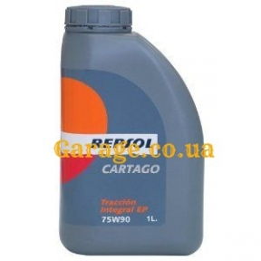 Repsol Cartago Traccion Integral 75w90 1л