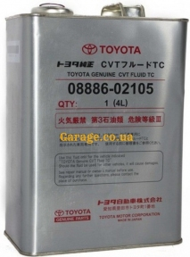 Toyota Genuine CVT Fluid TC (Japan) 4л