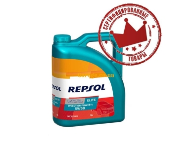 Repsol Elite Evolution Power 4 5w30 5л
