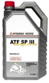 Mitsubishi ATF SP-III