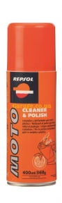 Repsol Moto Cleaner & Polish 400 мл