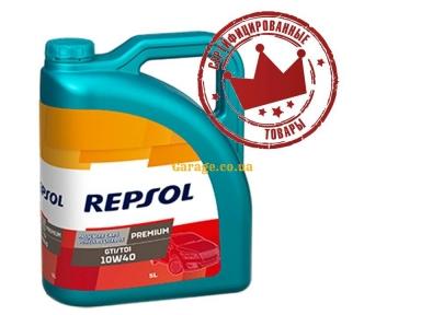 Repsol Premium GTI/TDI 10w40