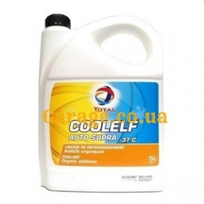 Coolelf Auto Supra -37°C