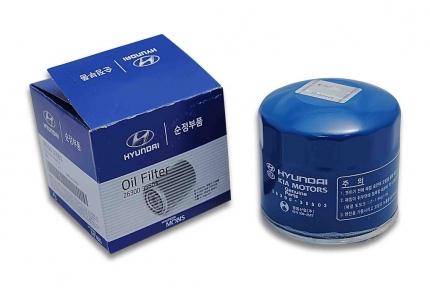 Фильтр масляный оригинальный  Hyundai Kia 26300-02502