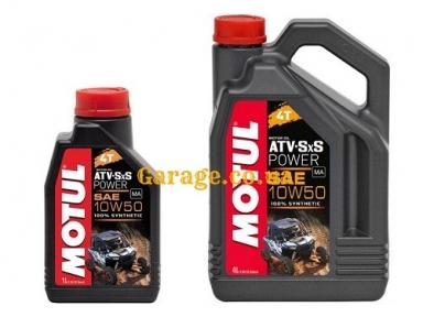 Motul ATV-SXS POWER 4T 10W50