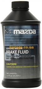 Mazda Brake Fluid DOT 3 0,354л