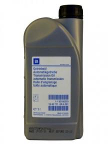 GM ATF-3309 масло для AКПП