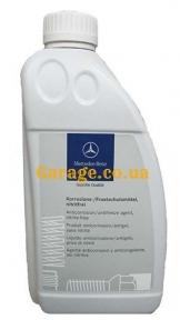 Mercedes-Benz антифриз концентрат синий MB 325.0 1.5л