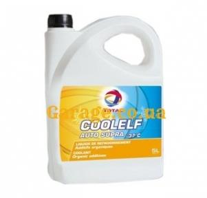 Coolagri Organic -37°C