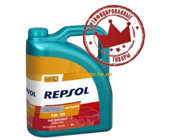 Repsol Autogas 5w30 5л