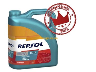 Repsol Elite Injection 10w40