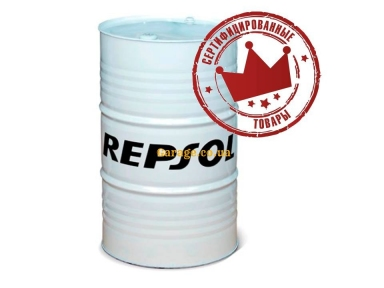 Repsol Diesel Turbo UHPD Urban 10w40 208л