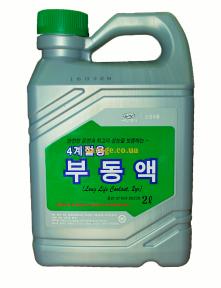 Hyundai / Kia антифриз Long Life Coolant (зеленый)