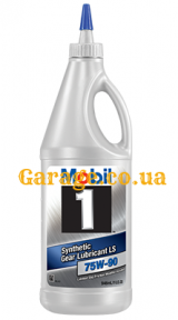 Mobil 1 Synthetic Gear Lubricant LS 75W90