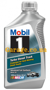 Mobil 1 Advanced Full Synthetic Turbo Diesel Truck 5W40