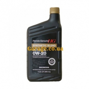 Honda Synthetic Blend Motor Oil 0W20 0,946л