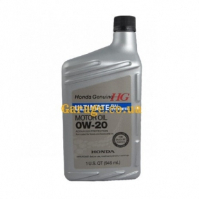 Honda Ultimate Full Synthetic Motor Oil 0W20 0,946л