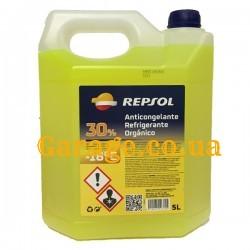 Repsol Anticongelante Refrigerante Organico Puro G-12+ 5л