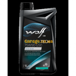 Wolf Officaltech 75W90 G50
