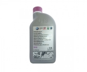 VW Coolant additive G13