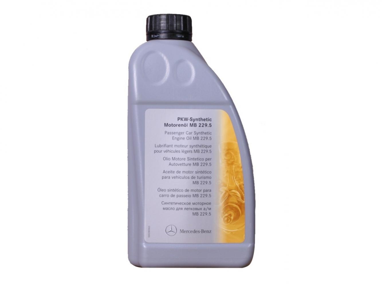 фирменное масло мерседес в акпп