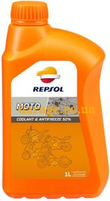 Repsol Moto Coolant & Antifreeze 50%
