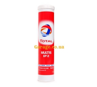 Total Multis EP 2