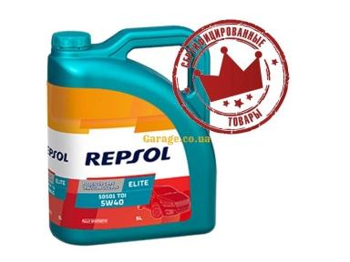 Repsol Elite 505.01 TDI 5w40