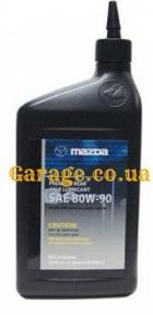 Mazda Rear Differential 80W-90 0,946л