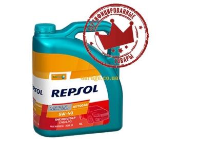 Repsol Auto Gas 5w40 5л