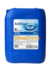 AD Blue реагент 20л