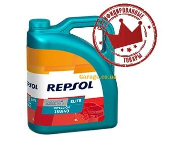 Repsol Elite Inyeccion 15w40