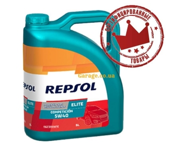 Repsol Elite Competicion 5w40