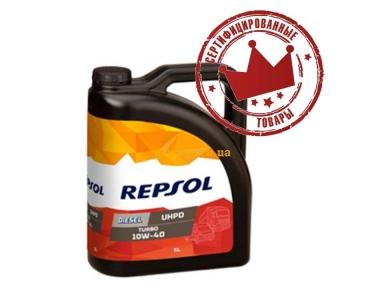 Repsol Diesel Turbo UHPD 10w40
