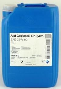 Aral Getriebeol EP Synth 75W-90 20л масло для МКПП