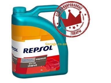 Repsol Premium GTI/TDI 15w40