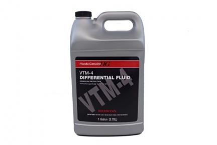 Honda VTM 4 Differential Fluid жидкость для редукторов 3,78л