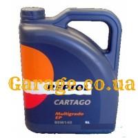 Repsol Cartago EP Multigrado 85w140