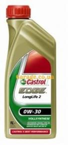 Castrol Edge Longlife II FST 0W30
