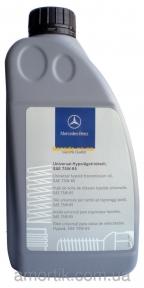 Mercedes-Benz масло гипоидное в мосты MB 235.7, 235.74 75W85 1л