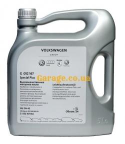 VW Audi Special Plus 5W-40