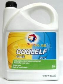 Coolelf Plus -37°C