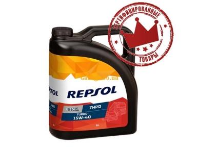 Repsol Turbo Diesel THPD 15w40