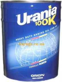 Urania 100K 10W-40