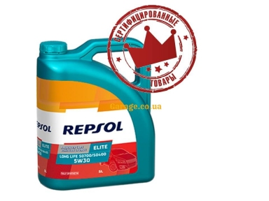 Repsol Elite Longlife 507.00/504.00 5w30