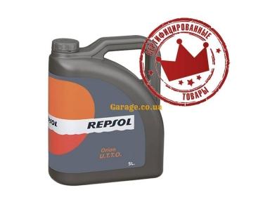 Repsol Orion UTTO