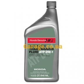 Honda ATF DW1 жидкость для АКПП 0,946л