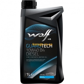 Wolf Guardtech 10W40 B4 Diesel